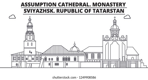 Russia, Tatarstan, Assumption Cathedral. Monastery, Sviyazhsk travel famous landmark skyline, panorama, vector. Russia, Tatarstan, Assumption Cathedral. Monastery, Sviyazhsk linear illustration