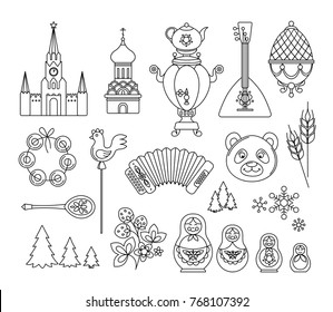 Russia thin line icons. Vector collection Russian culture signs, logo, Moscow Kremlin, Cathedral, russian doll matryoshka, balalaika, samovar, bear, egg Faberge, snoflakes, food. Isolated white.