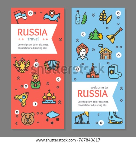 Travel Promotion Banners Border Banners