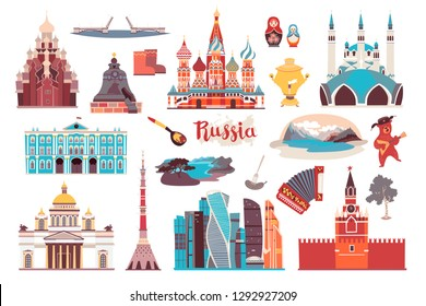 Russia vector landmarks, isolated on white background.  Russia icons set, isolated on white background. Russian symbol:balalaika, samovar, matryoshka. Arhitecture and nature, flat cartoon style