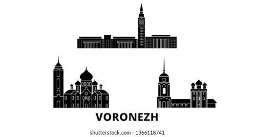 Russia, Voronezh flat travel skyline set. Russia, Voronezh black city vector illustration, symbol, travel sights, landmarks.