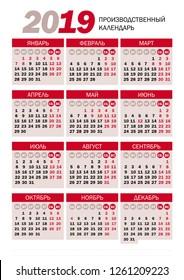 Russian 2019 calendar.
