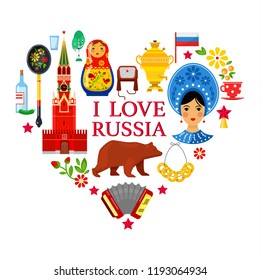 Russian attributes in shape of heart on white backgrounds