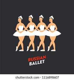 Russian Ballet dancers. Four ballerinas dancing swan lake on a dark background. Russian ballet by Tchaikovsky Swan Lake. Flat style Vector illustration