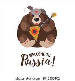 565db8ebe Russian Bear Images, Stock Photos & Vectors   Shutterstock