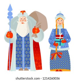 Russian Christmas: Ded Moroz (Grandfather Frost) and Snegurochka (Snow Maiden) carrying presents. Vector illustration.