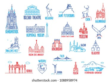 Russian cities landmark vector hand drawn icon sketch doodle
