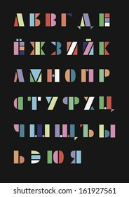 russian colorful bold alphabet