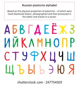 Russian colorful plasticine alphabet