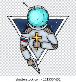 Russian cosmonaut with a cross and a gun on the background of space
