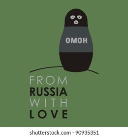 """Russian doll - matryoshka # 09. Drawing on the basis of the stylized image the nested dolls entering into a series """"From Russia with love""""."""