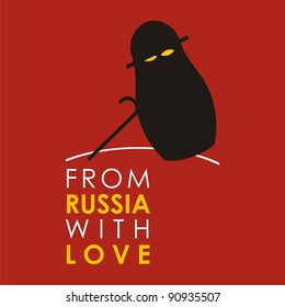 """Russian doll - matryoshka # 19. Drawing on the basis of the stylized image the nested dolls entering into a series """"From Russia with love""""."""