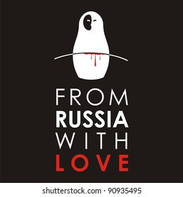 """Russian doll - matryoshka # 24. Drawing on the basis of the stylized image the nested dolls entering into a series """"From Russia with love""""."""