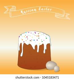 Russian Easter vector illustration