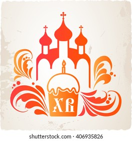 Russian easter. Vector illustration with russian abbreviation letters for Christ is risen
