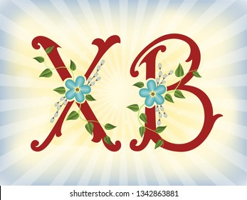 Russian easter. Vector Orthodox Easter illustration. Russian abbreviation letters for Christ is Risen with forget-me-not flowers and willow branches on sun backgroud. For greeting card, banner, poster