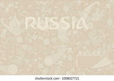 Russian ecru background, world of Russia pattern with modern and traditional elements, 2018 trend, vector illustration