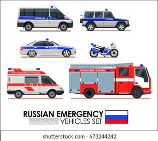 Russian emergency cars vehicles transport vector set. Police car, Fire truck, Ambulance  van Emergency cars of Russian Federation flat design vector collection