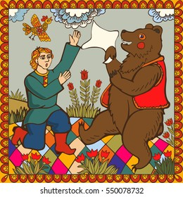 Russian folk background. Dancing bear and a Russian man on a colorful background. Illustration made in the old Russian style. Picture can be used for registration of souvenirs, posters, notebooks.