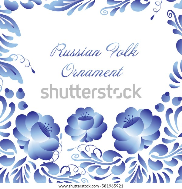 Russian folk ornament gzhel. Blue and white floral pattern