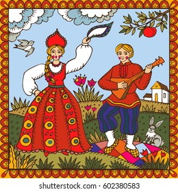 Russian folk vector background with dancing a woman and a man. Illustration made in the old Russian style. It can be used for prints, cards, fabric, wrapping paper, souvenirs, posters, notebooks.
