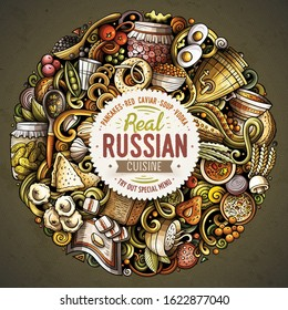 Russian food hand drawn vector doodles round illustration. Russia cuisine poster design. National elements and objects cartoon background. Bright colors funny picture