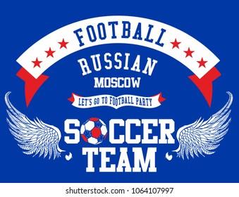 Russian Football graphic design vector art