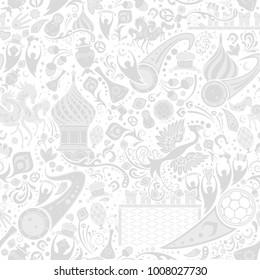 Russian grey seamless pattern, world of Russia background with modern and traditional elements, 2018 trend, vector illustration