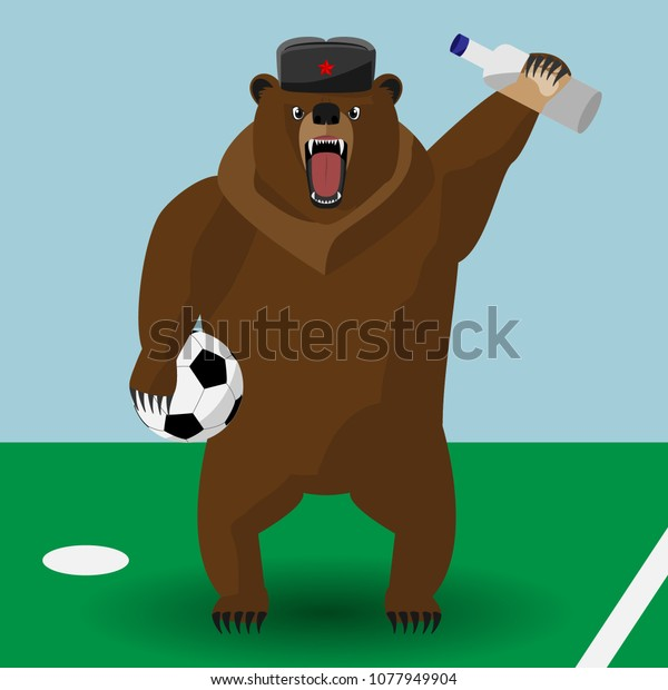 c5d4c2a7d Russian Grizzly Bear Illustration Vector Holding Stock Vector ...