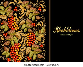 Russian Khokhloma painting ,Russian style decoration and design element, vector graphics. Banner with text