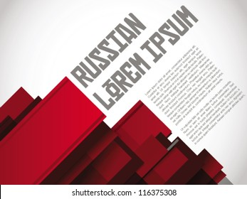 Russian Layout / Print / Poster Template Vector Design / Layout Design / Background / Graphics