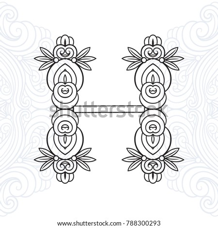 Russian Letter Cyrillic H Letter Alphabet Stock Vector Royalty Free