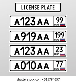 Russian license number plate. Flat style design ,vector illustration