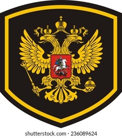 Russian military patch