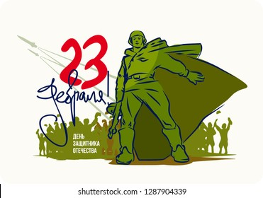 """Russian national holiday on 23 February. Сalligraphy in Russian """"23 February. Happy holiday! Defender of the Fatherland Day"""". Elements and symbols of the Russian army. Soldier in green uniform"""