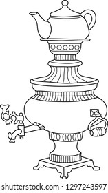Russian national Samovar water and tea boiler, kettle, teapot.