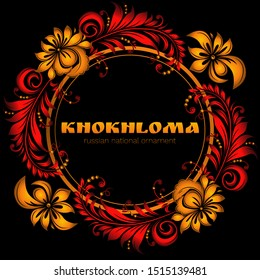 Russian national style khokhloma vector frame with flowers in traditional black, red and gold colours. Floral ornament with gradient elements and blooming flowers.
