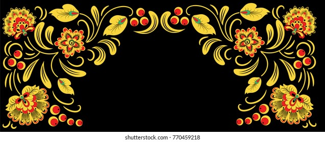 Russian ornament of Khokhloma. frame