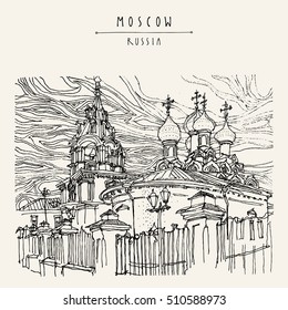 Russian Orthodox church in Moscow, Russia. Vintage hand drawn artistic postcard or poster, calendar or book illustration in vector