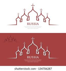 Russian Orthodox Church - vector illustration