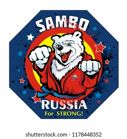 Russian polar bear wrestler in red in the style of the emblem. Vector illustration.