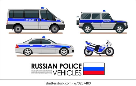 Russian Police Car Vehicles, Police Van, Police Motorcycle vector transportation set