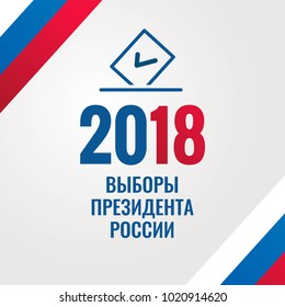 Russian Presidential election 2018 banner with flag and voting paper.  Flat design, vector illustration.