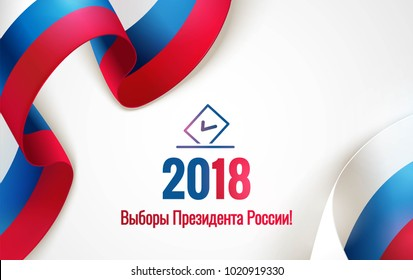 Russian Presidential election 2018 banner with flag and voting paper.  Vector illustration.