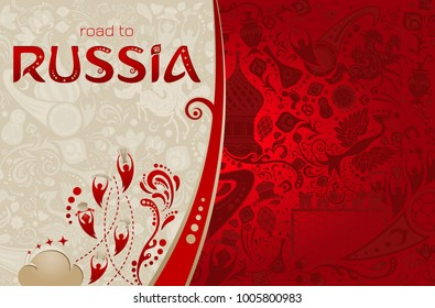 Russian red background, world of Russia pattern with modern and traditional elements, 2018 trend, vector illustration
