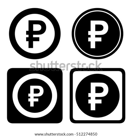 Russian Ruble Cashier Icon Set Rub Stock Vector Royalty Free