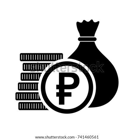 Russian Ruble Money Bag Coins Rub Stock Vector Royalty Free