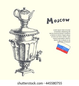 Russian samovar. vector hand drawn graphic illustration