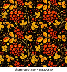 Russian seamless pattern in floral folk tradition with currant on black. design for wrapping paper