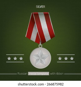 Russian silver medal template with ribbon